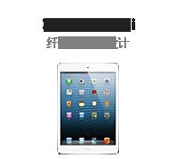 苹果iPad mini wifi 16G 银色 WiFi版