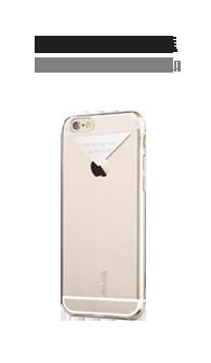 洛克 苹果6极薄金属边框