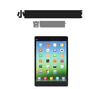 小米(MI) 小米平板 2G 白色 WiFi版(16G)