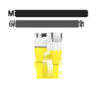 洛克 Micro通用自动断电数据线