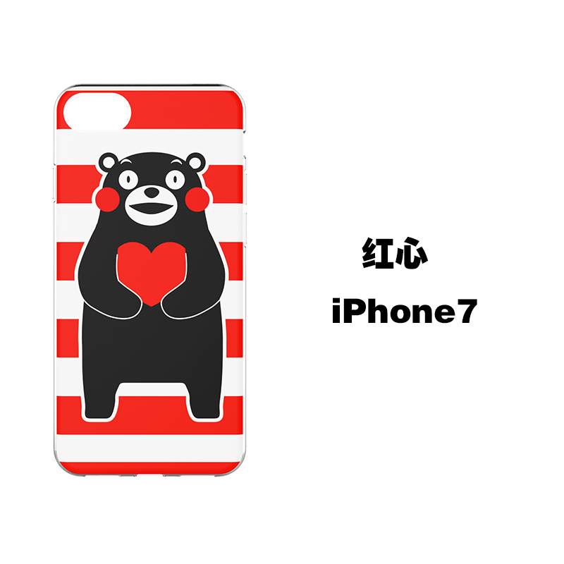 萌奇 熊本熊手机壳苹果7   红心