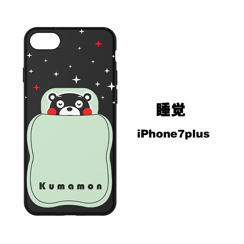 萌奇 熊本熊手机壳   苹果7p睡觉