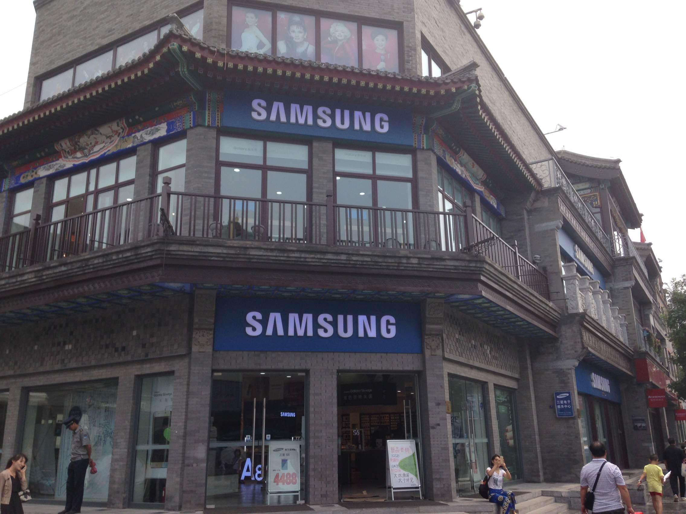 北京三星旗舰店 赌球网站那些