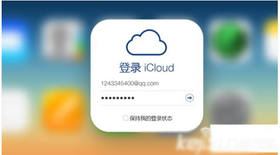 苹果手机如何利用icloud定位并找回手机?
