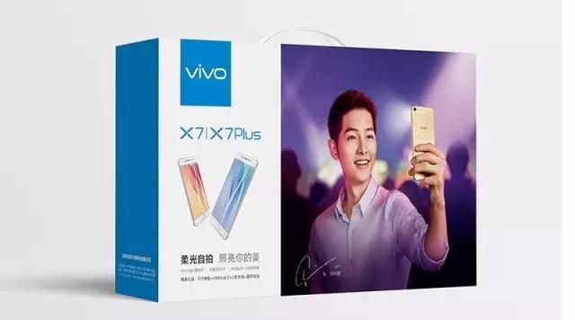 vivox7预定手绘海报