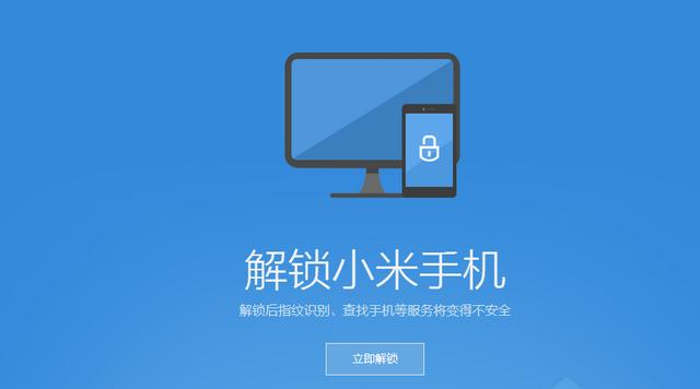 小米8灰度推送MIUI10.2.2版本,修复屏幕闪屏问题,新增流量助手(图2)  小米8灰度推送MIUI10.2.2版本,修复屏幕闪屏问题,新增流量助手(图5)  小米8灰度推送MIUI10.2.2版本,修复屏幕闪屏问题,新增流量助手(图7)  小米8灰度推送MIUI10.2.2版本,修复屏幕闪屏问题,新增流量助手(图9)  小米8灰度推送MIUI10.