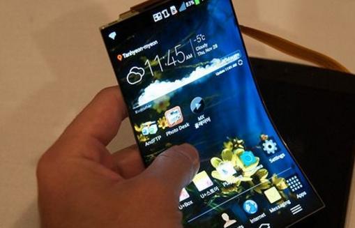 三星可折叠手机曝光 秒杀全面屏