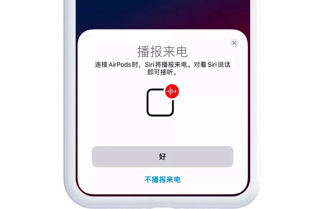 Siri-5.jpg