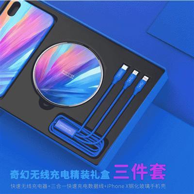 耐尔金 iphone xs、xs max、XR奇幻礼盒套装  +  绽放蓝 6.5